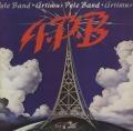 A.P.B(US) / Artimus Pyle Band