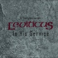 LEVITICUS (Sweden) / 35 Years Anniversary - In His Service (4CD+DVD Box Set)