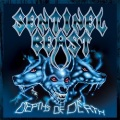 SENTINEL BEAST(US) / Depths Of Death + 1 (2015 reissue)