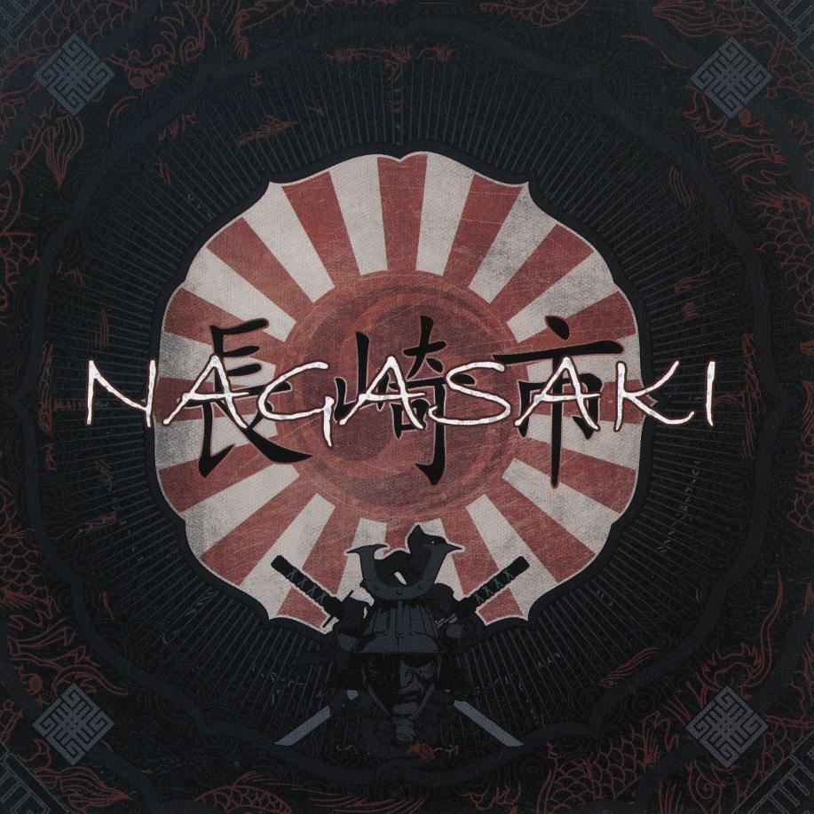 NAGASAKI (Spain) / Nagasaki