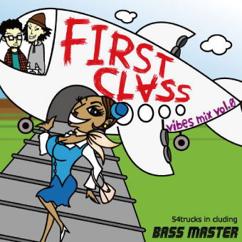 BASS MASTER / FIRST CLASS VIBES MIX vol.0