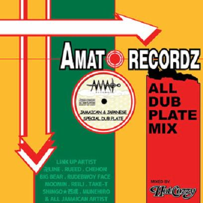 HOT COZZY / AMATO RECORDZ ALL DUB PLATE MIX
