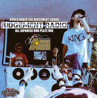 RODEO RADIO / JUDGEMENT RADIO