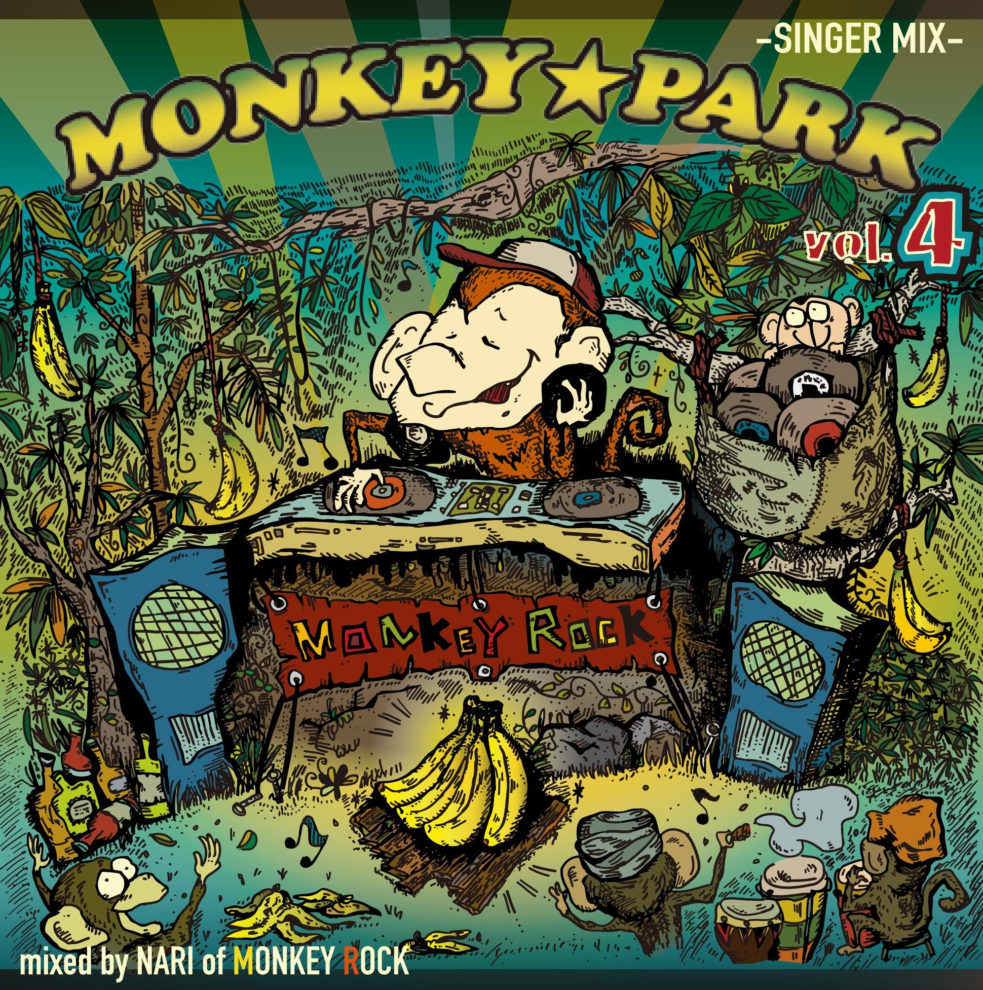 MONKEY ROCK / MONKEY PARK Vol.4 -SINGER MIX-