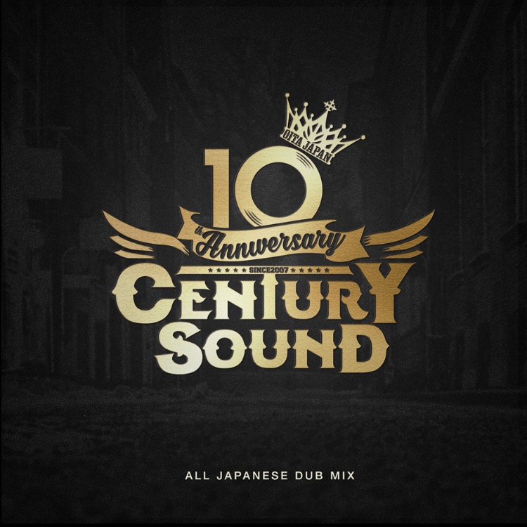 CENTURY SOUND / CENTURY ALL JAPANESE DUB MIX