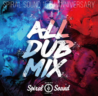 SPIRAL SOUND / SPIRAL SOUND ALL DUB MIX