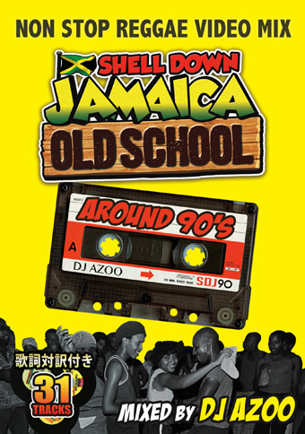 DJ AZOO / SHELL DOWN JAMAICA VOL.4 OLD SCHOOL EDITION -around 90's-