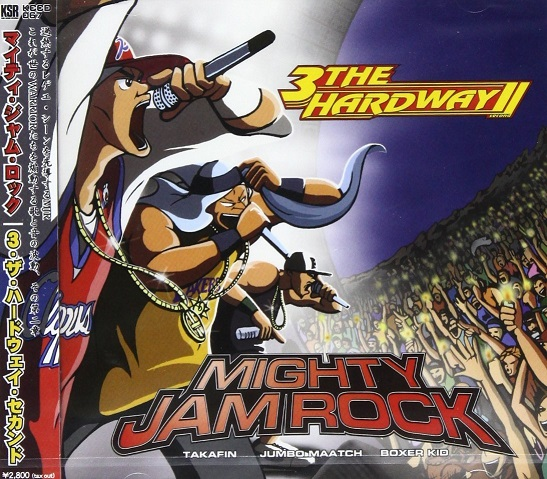 MIGHTY JAM ROCK / 3 THE HARDWAY 2