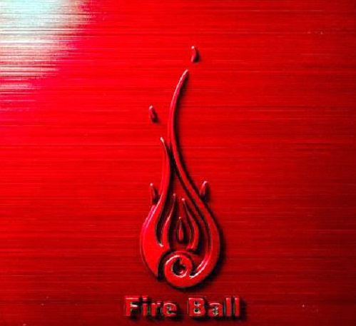 FIRE BALL / FIST AND FIRE