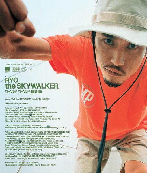 RYO THE SKYWALKER / ワイルドワイルド進化論