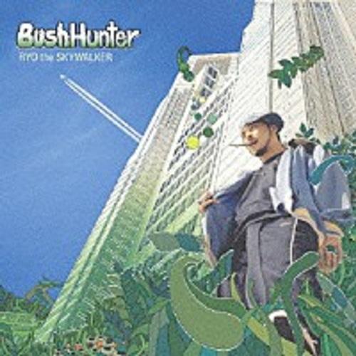 RYO THE SKYWALKER / BUSH HUNTER