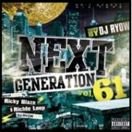 DJ RYOW / NEXT GENERATION 61