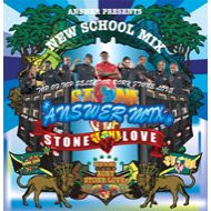 RORY from STONE LOVE / STONE LOVE ANSWER MIX NEW SCHOOL(CD)