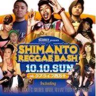 V.A.  / SHIMANTO REGGAE BASH 2010.10.10(2CD)