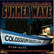 T-SHIN for COLOSSEUM DISCOTIC from KINGSTON JAMAICA / SUMMER WAVE-Brand New Dancehall Mix