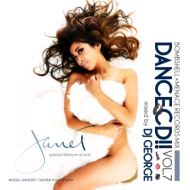 DJ GEORGE / DANCE CD vol.7
