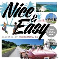CHOMORANMA SOUND /   NICE&EASY Vol.12