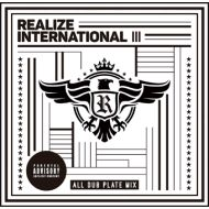 REALIZE INTERNATIONAL/  REALIZE INTERNATIONAL 3