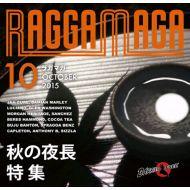 BARRIER FREE / RAGGAMAGA 10月号