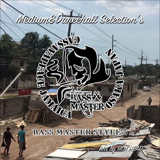BASS MASTER / BASS MASTER STYLE VOL.5 -MEDIUM & DANCEHALL SELECTION-