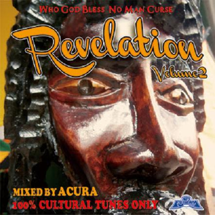 ACURA from FUJIYAMA SOUND / REVELATION VOL.2