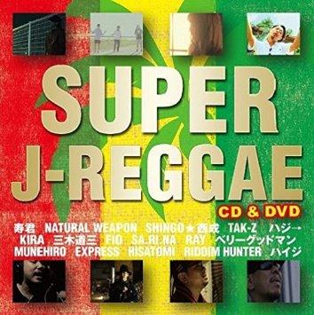 V.A. / SUPER J-REGGAE CD & DVD (CD+DVD)