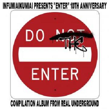 "V.A. / 韻踏合組合 presents ""ENTER""-10th Anniversary Compilation Album-"