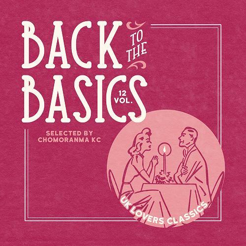 CHOMORANMA SOUND / BACK TO THE BASICS VOL.12 -UK LOVERS CLASSICS-