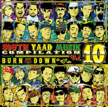 V.A. / SOUTH YAAD MUZIK COMPILATION VOL.10 (CDのみ)
