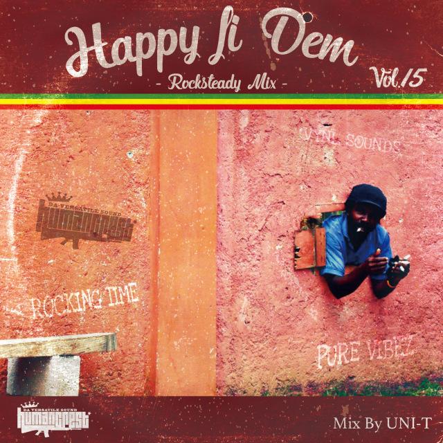 UNI-T from HUMAN CREST / HAPPY FI DEM VOL.15 -Rocksteady Mix -