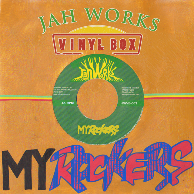 4月10日発売 JAH WORKS / JAH WORKS VINYL BOX Vol.3 -My Rockers-