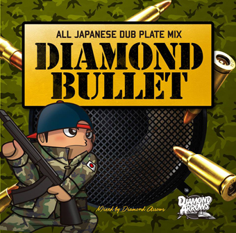 4月5日発売 DIAMOND ARROWS / DIAMOND ARROWS ALLJAPANESE DUB MIX -DIAMOND BULLET-