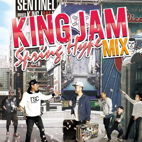 KING JAM / King Jam Spring Hype Mix