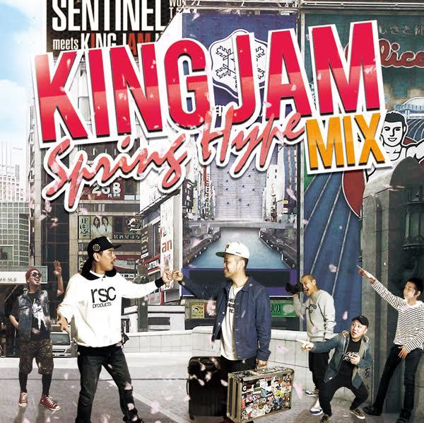 4月29日発売 KING JAM / King Jam Spring Hype Mix
