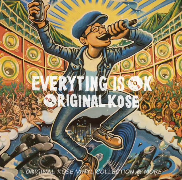 6月7日発売 ORIGINAL KOSE / EVERYTING IS OK (LP)