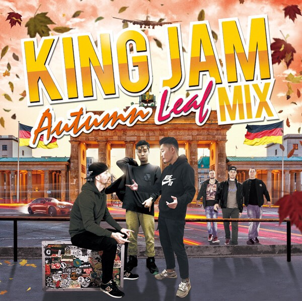 KING JAM / KING JAM AUTUMN LEAF MIX
