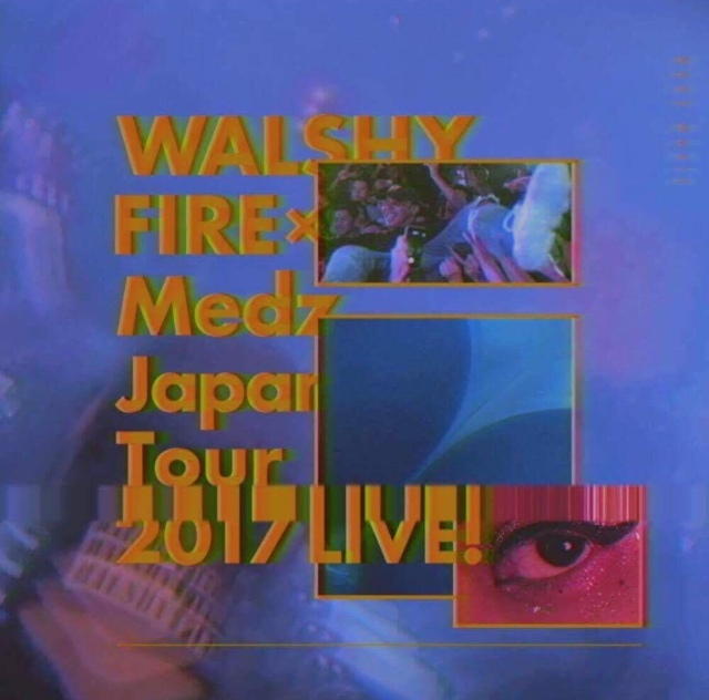 Walshy Fire from Major Lazer & BadGyal Marie from MEDZ / WALSHY FIRE × Medz Japan Tour 2017 LIVE!