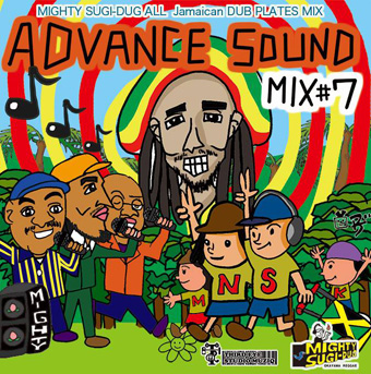 Mighty Sugi-Dug Sound / ADVANCE SOUND MIX #7