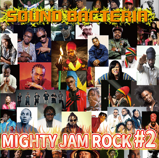 MIGHTY JAM ROCK / SOUND BACTERIA #2