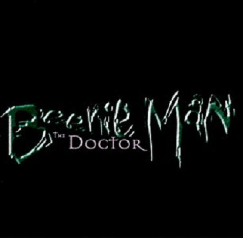 BEENIE MAN / THE DOCTOR