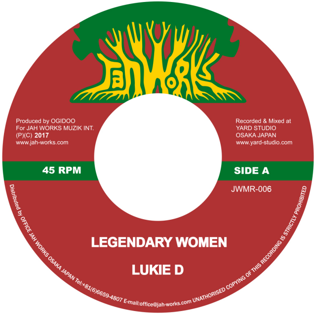 LUKIE D / LEGENDARY WOMEN(SIDE A) - Mi3  / LEGENDARY WOMEN(SIDE B)