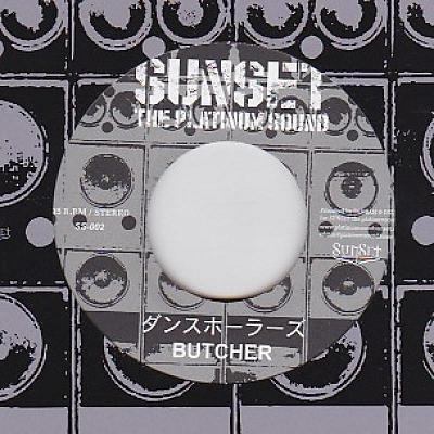 BUTCHER / ダンスホーラーズ