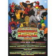 MIGHTY JAM ROCK / (DVD)DANCEHALL 2K10 -10th ANNIVERSARY-