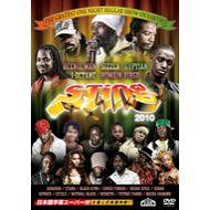 V.A. / (DVD)STING 2010(K.B.B RECORDS)