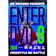 V.A / ENTER DVD VOL.8