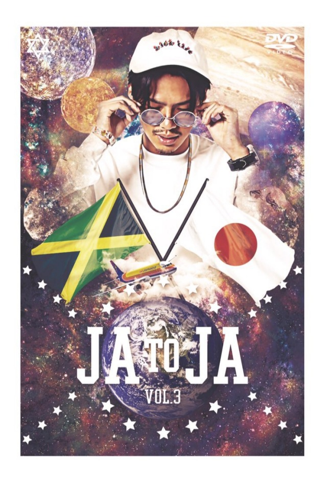 JAKEN a.k.a. CORN BREAD / JA to JA vol.3