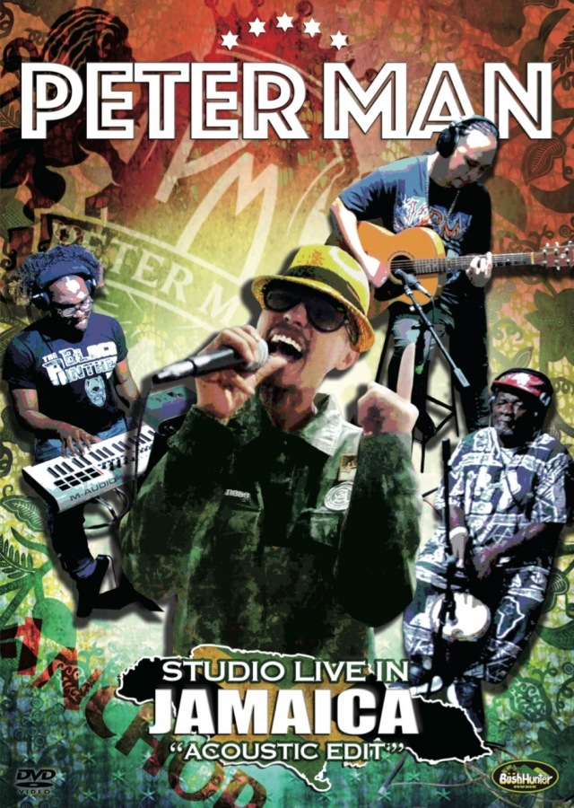 "1月24日発売 PETER MAN / STUDIO LIVE IN JAMAICA ""ACOUSTIC EDIT"""