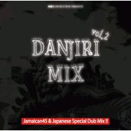 V.A / DANJIRI MIX vol.2(CD)