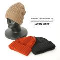 ��SALE�ò���������/���ȥ?�䡼���֥�˥åȥ���å�/���/��å�/�˥å�˹/Japan made/17332300��3846