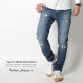 ������̵���ۡ�Nudie Jeans/�̡��ǥ��������󥺡�TAPE TED12.5���󥹥�ڥ��ù����ꥹ�ԡ��ǥ˥�ѥ��/438 23MONTHS/���/41161-1242��4343